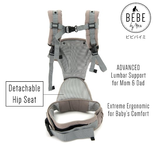 8fc7862a3eb Hip Seat Carriers   Hip Hugger Carriers